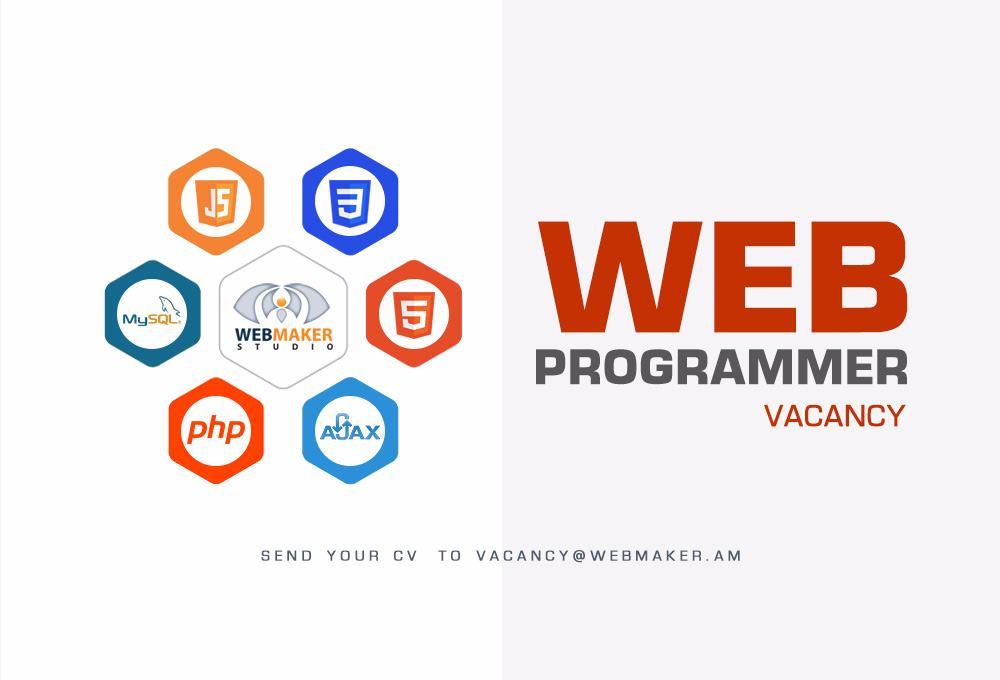 Web Ծրագրավորող PHP, MySQL, Javascript